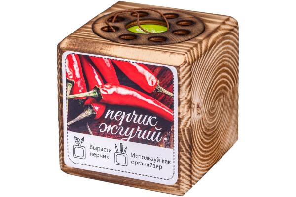 Набор для выращивания с органайзером «Экокуб Burn», перчик