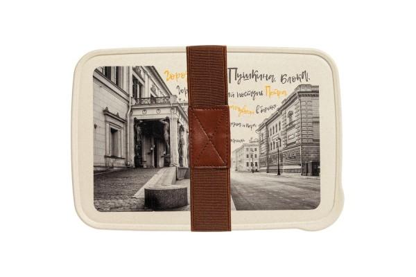 Ланчбокс «Впиши меня в Петербург»